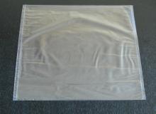 Вакуумный пакет 300×300 мм термоусадочный 50 мкм